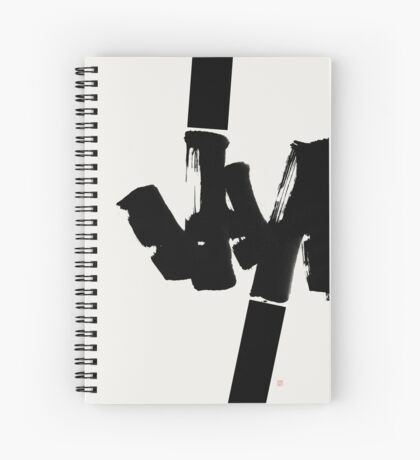 Construction (West Meets East Series) Spiral Notebook