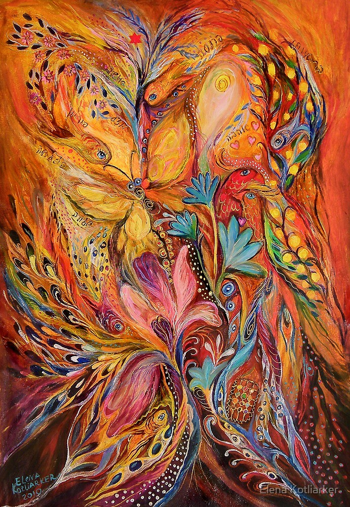 The Flowering by Elena Kotliarker