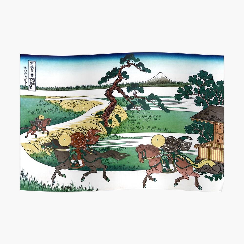 Sekiya Village On The Sumida River By Katsushika Hokusai Tapestry By Takeda Art Redbubble