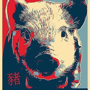Year of The Pig by radvas