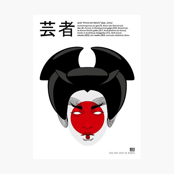 Geisha Fotodruck