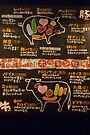 Yakiniku wall menu by Glen O'Malley