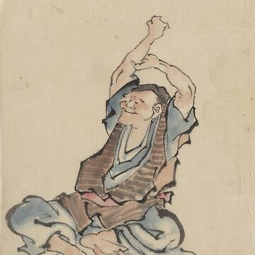 A Man Facing Left - Hokusai Katsushika - 1850 by CrankyOldDude