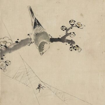 A Bird Perched On A Tree Branch - Hokusai Katsushika - 1850 by CrankyOldDude