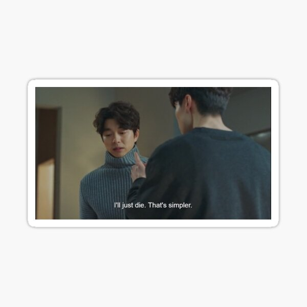 Gong Yoo Mood Sticker