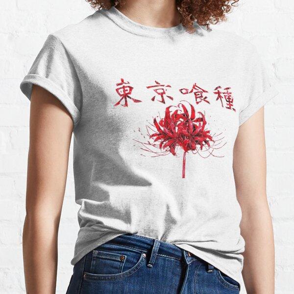 Tokyo Ghoul T-shirt classique