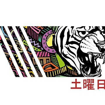 Tiger Energy by SaturdayAC