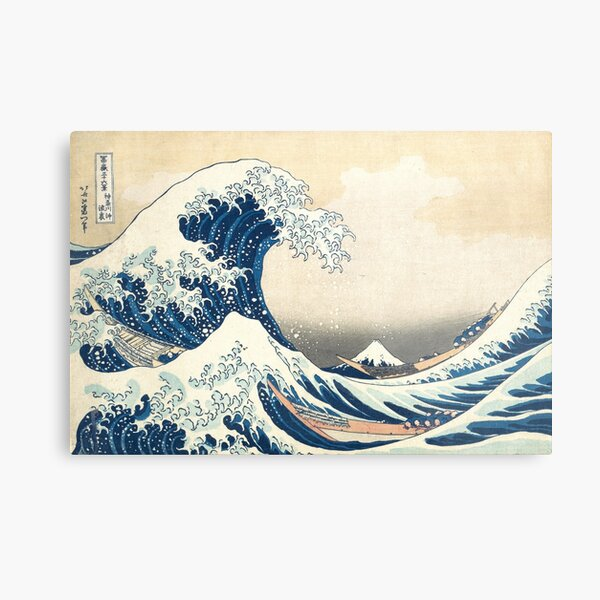 The Great Wave of Kanagawa of Hokusai Metal Print