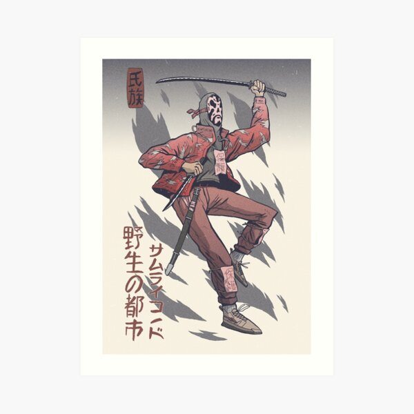 Street Savage Kabuki-Mono #1 Impression artistique