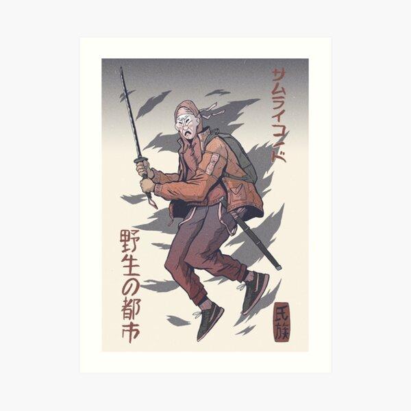 Street Savage Kabuki-Mono #2 Impression artistique