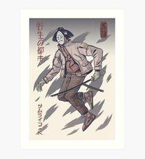 Street Savage Kabuki-Mono #5 Impression artistique