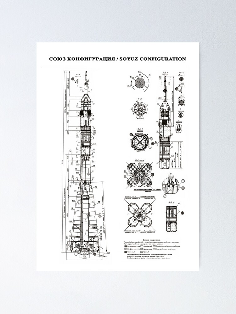 Alternate view of Soyuz Blueprint in High Resolution (white) Poster