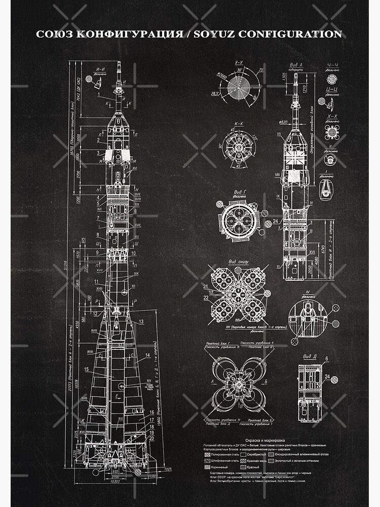 Soyuz Blueprint in High Resolution (black) by RHorowitz