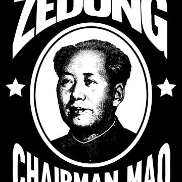 Chairman Mao Zedong Tse-Tung China Communist Leader by jtrenshaw