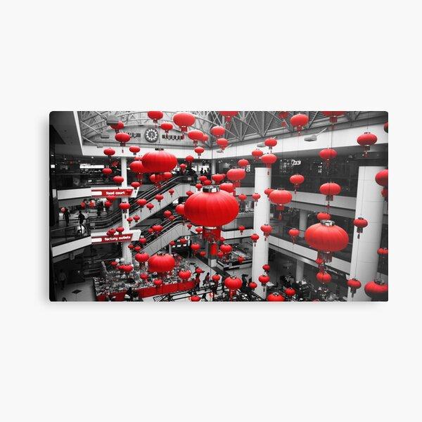 Red Collection - Lanterns Metal Print
