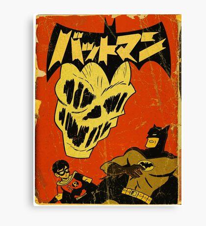 Japanese Bat Retro Canvas Print