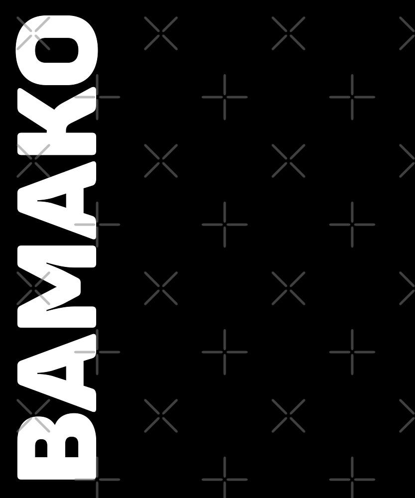Bamako T-Shirt by designkitsch