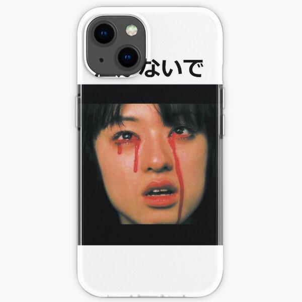 kill bill pop iPhone Soft Case