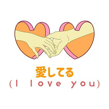Japanese cartoon, I love you, heart, gift idea by Kaiser-Designs