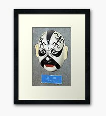 China Opera mask Framed Print