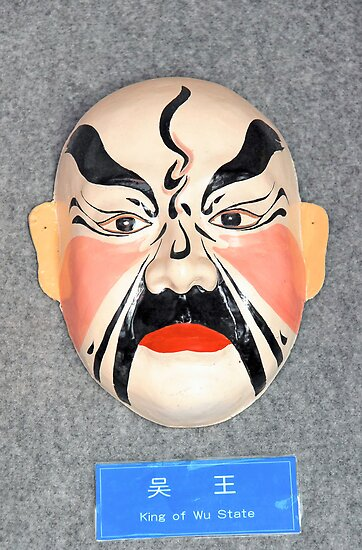 China Opera mask by lollored