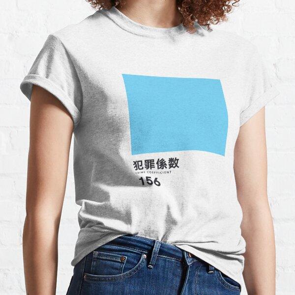 Crime Coefficient 156 Classic T-Shirt