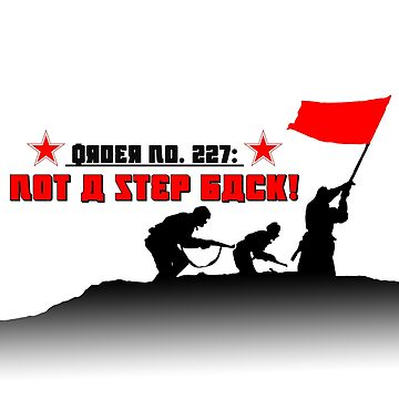 Not One Step Back (Red Army) by General-Rascal