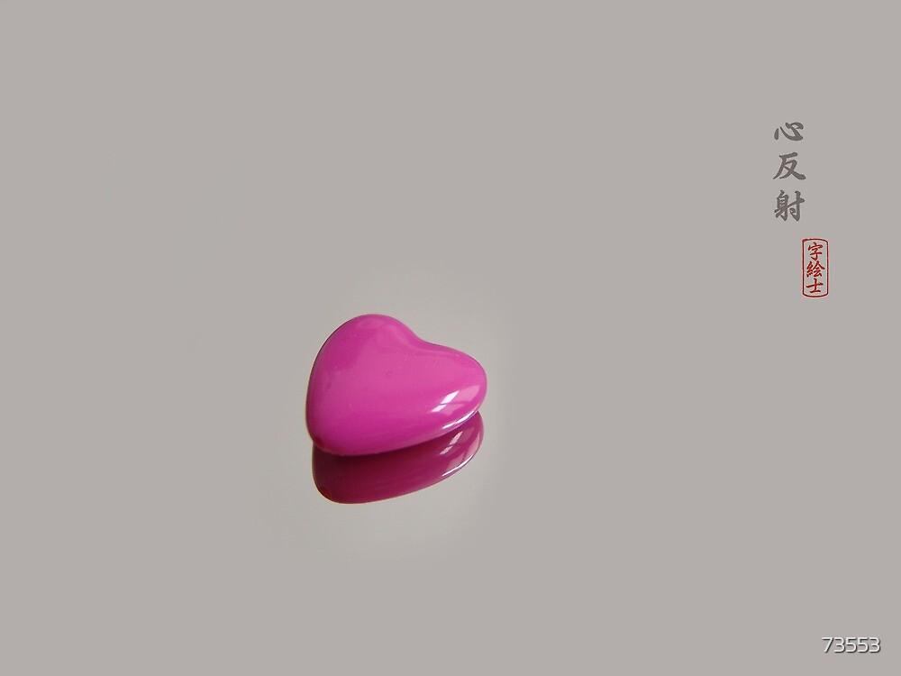 Heart Reflexion by 73553