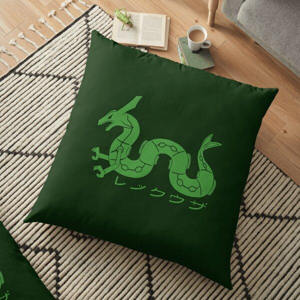 Rekkuza Icon Floor Pillow