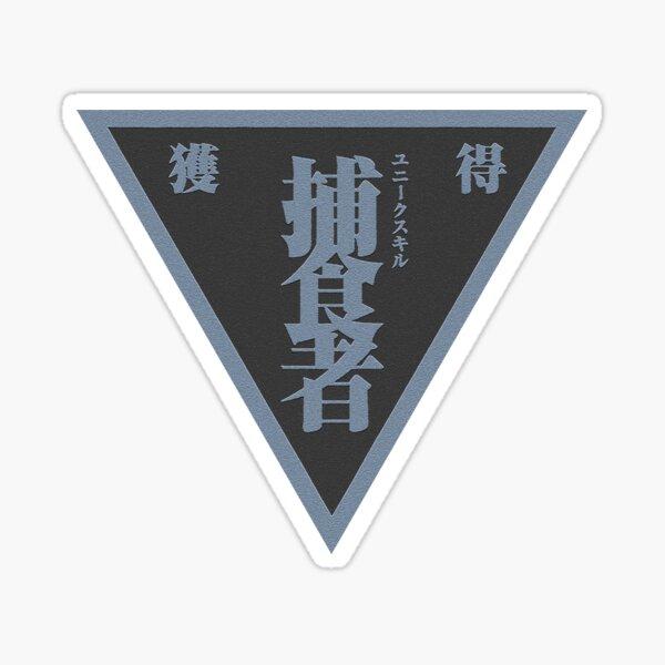 Predator Skill Acquired - Tensei shitara Slime Datta Ken Sticker