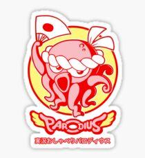 Jikkyou Oshaberi Parodius Sticker