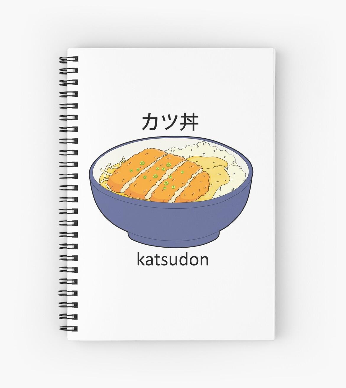 Katsudon! ツ 丼 von kiiroi