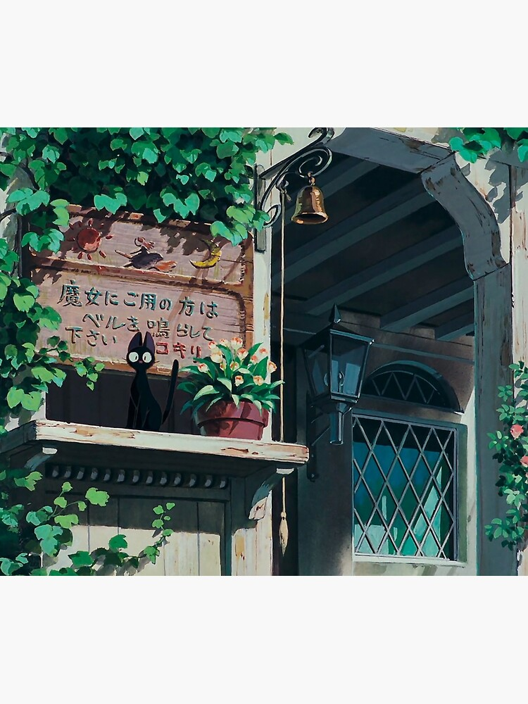 Studio Ghibli Landscape by ernestouchiha