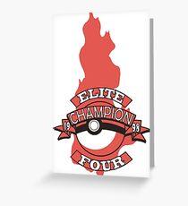 Elite Four Champion Flame Greeting Card