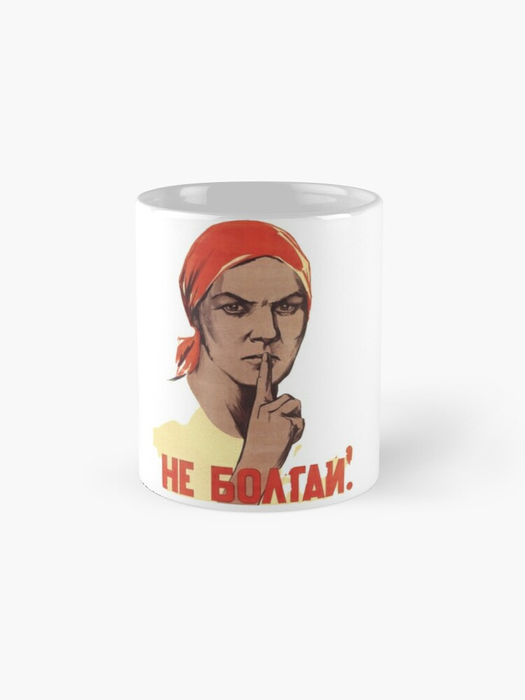 Alternate view of Old Communist Propaganda Posters #youngadult #poster #text #people #illustration #adult #portrait #paper #realpeople #vertical #colorimage #retrostyle #oldfashioned #pattern #adultsonly #youthculture Mug
