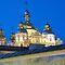 КУПОЛА -  Domes