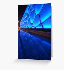 Blue water building Greeting Card