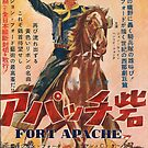 Vintage Hollywood Nostalgia Fort Apache Japan John Wayne Film Movie Advertisement Poster by jnniepce