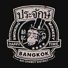 Rauchender Affe - glückliche Zeit in Bangkok von KingJames27x