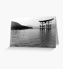 itsukushima tori Greeting Card