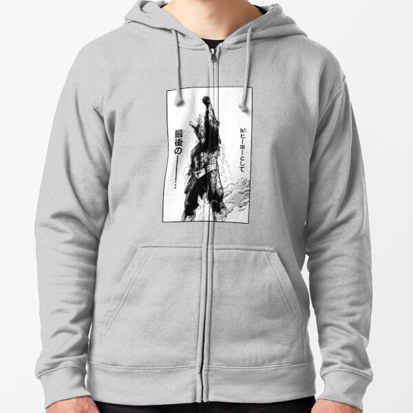 All might - The best hero - Zipped Hoodie
