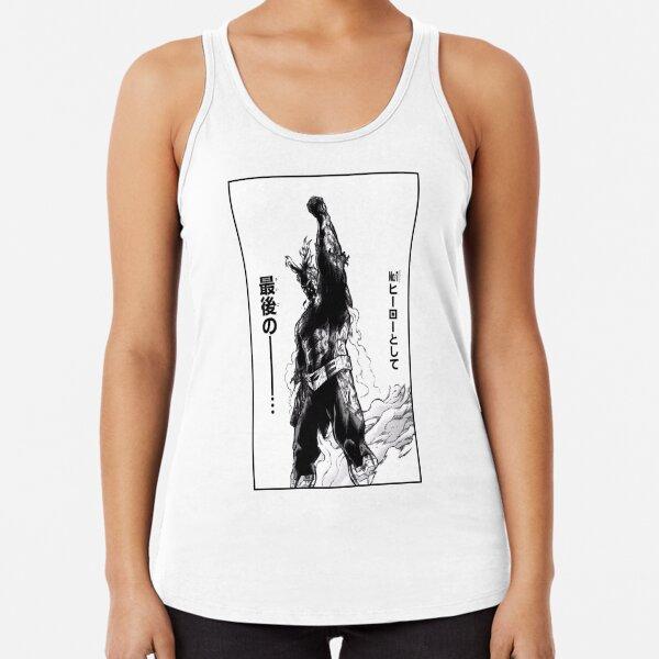 All might - The best hero - Camiseta con espalda nadadora