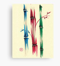"""""""Rainbow Bamboo Forest""""  Watercolor Bamboo Painting Canvas Print"""