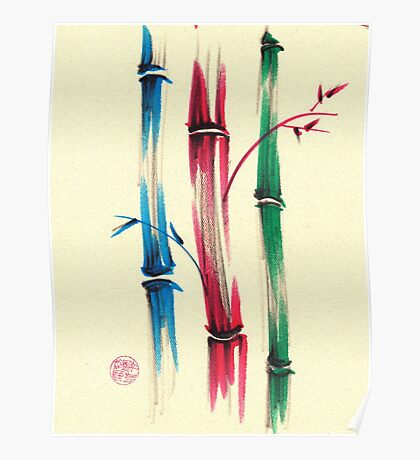 """""""Rainbow Bamboo Forest""""  Watercolor Bamboo Painting Poster"""