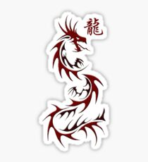 Chinese Dragon Year of the Dragon Mythical  Sticker