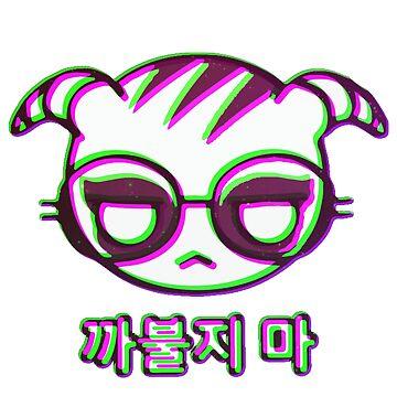 Neon Dokkaebi  by GrizzlyGoods