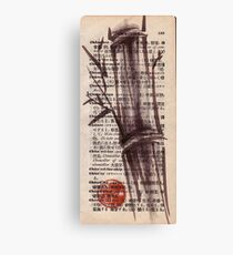 """Bamboo sketch"" #135 - Dictionary india ink brush pen drawing/painting Canvas Print"