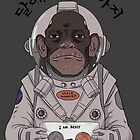 Space Monkey ready for Mars by awanndus
