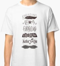 Haikyuu!! Teams - Black Classic T-Shirt