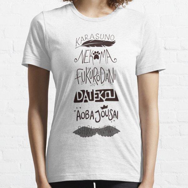 Haikyuu!! Teams - Black Essential T-Shirt